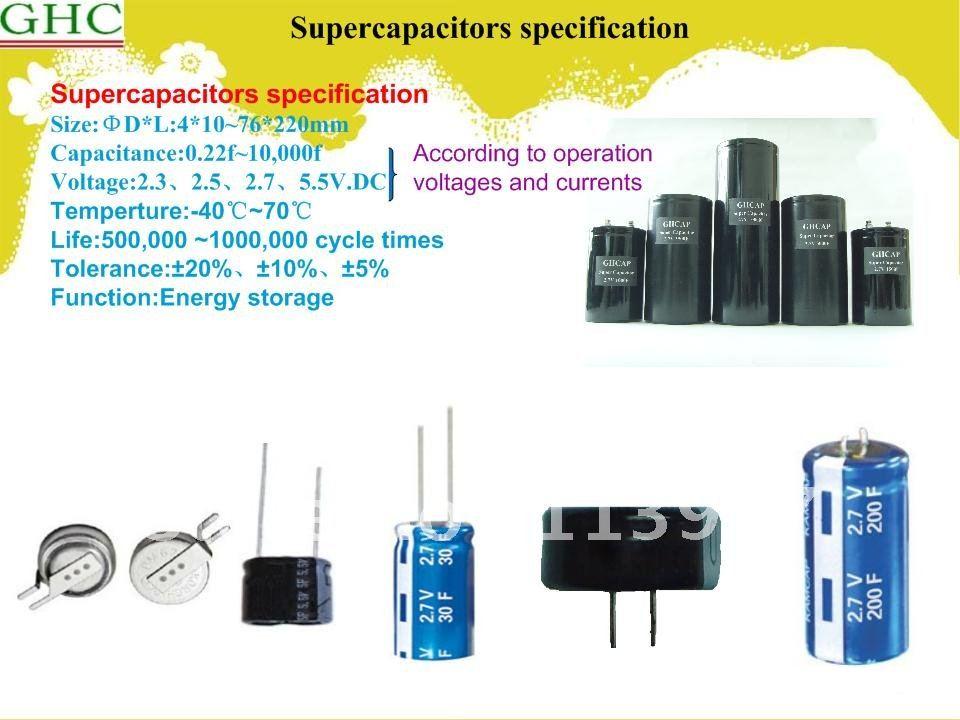 supercapacitor 1 farad 2.7 volts 0.24usd D8*H12mm(China (Mainland))