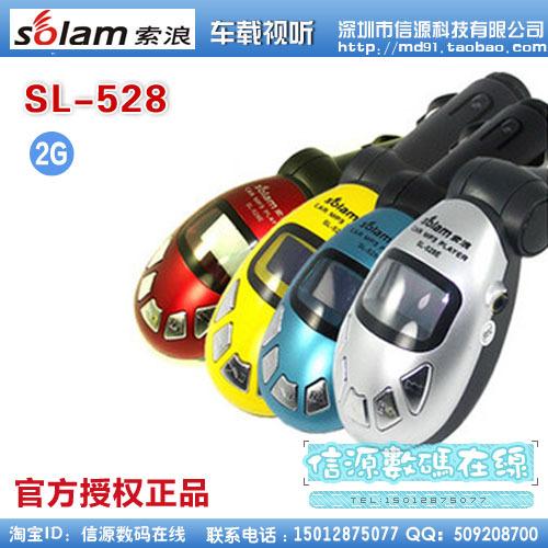 Original ! trainborn mp3 sl-528 2g remote memory(China (Mainland))