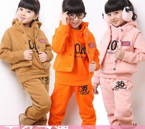 Дорогая Детская Одежда