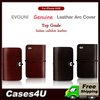 Top-Grade EVOUNIE Italian Calfskin Leather Arc Cover Case for iPhone 4 4s with Retail Package +  MOQ:1PCS Free Shipping