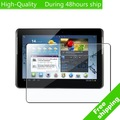 High Quality Screen Protector For Samsung Galaxy tab 2 10.1 P5100 Free Shipping DHL UPS EMS HKPAM CPAM