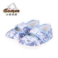 Детские кроссовки Baby , AF1531