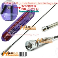CB antenna Huahong CB-2702 for Citizen Band radio 27Mhz shortware HHTX