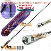 CB antenna Huahong CB-2702 for Citizen Band radio 27Mhz shortware HHTX