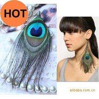 Free shipping+30pairs/lot+Hot Fashion Peacock Pattern Earrings,Women's Jewelry