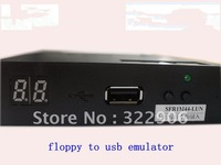 floppy to usb conversion for flat knitting machine and label weaving machine in Shenzhen factory