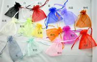 Pure Sesha bag gift bag yarn bag jewelry organza bag. 7x9cm