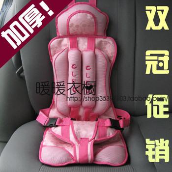 Hot-selling set car child safety seat vehienlar infant seat adjustable 0 - 6