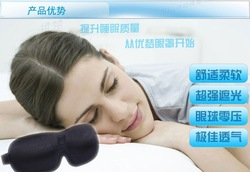 Best selling! Black Eye Mask sleep mask Sleeping shade Aid Travel Rest Good Eyepatch 2Pcs/Lot Free shipping(China (Mainland))
