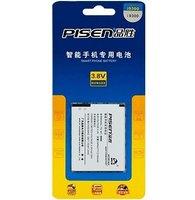 PISEN High quality Battery for Samsung i9300 galaxy S3 2100mAh Free Shipping 1pcs/lot
