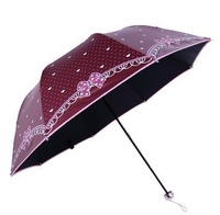 A M@ll Straw! Umbrellas romantic mirror tape top three fold umbrella folding elegant female umbrella -cbt1