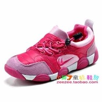 A M@ll Kid Shoes! 2012 hot-selling comfortable light thermal slip-resistant shoes sports casual shoes for children boy -txm1
