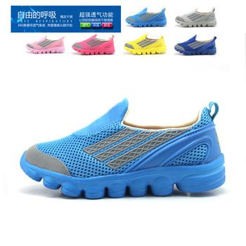 Ultra-light breathable lingerie abc children shoes child sport shoes children shoes gauze shoes cutout shoes