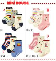 A M@ll Mom&Baby! Slip-resistant knee-high socks male child socks non-slip socks stockings 3 bipolar -htm1