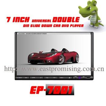 7 inch car indash dvd player