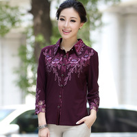 Autumn national trend women's embroidered autumn shirt warfactory beading shirt slim HIGH quality