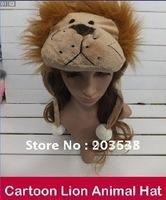 Free shipping 2012 Chrismas gift Cartoon Lion Animal Hat Warm Winter Children Kids Cap Cartoon hat 4pcs/lot