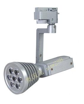 Bright 7w led track light road, rail lamp light rail spotlights chip