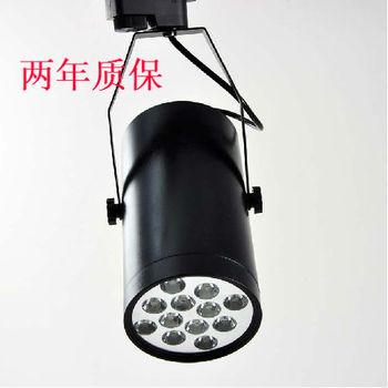 Bright 12w led track light road, rail lamp light rail spotlights chip