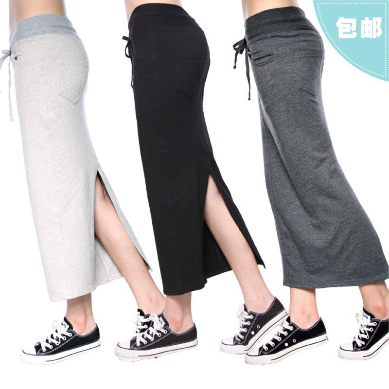Long Black Straight Skirt 53
