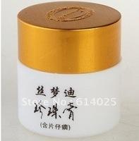 SIMENGDI Pearl Camomile Face Cream Skin Natural Care