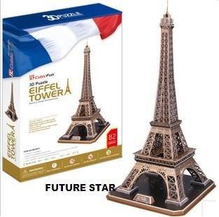 ... CubicFun 3D Puzzle,3D paper model DIY puzzle Educational toys MC091h