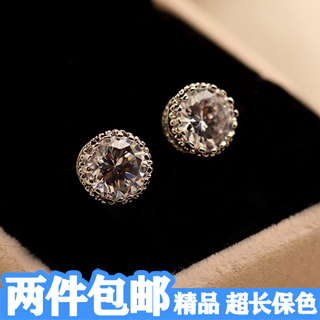 E accessories super shining delicate elegant all-match wrapping zircon female big stud earring(China (Mainland))