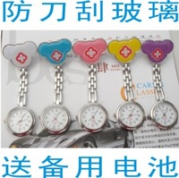 Professional medical table MICKEY nurse table nurse pocket watch