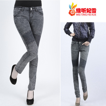 Mm plus size clothing all-match elastic jeans trousers mid waist black