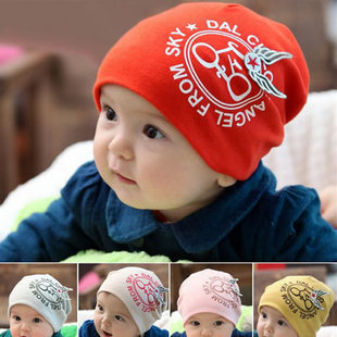 Autumn and winter baby hat baby pocket hat child cold cap wings bicycle tire cap 0.04(China (Mainland))