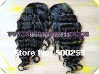 Hot sale Sunnymay deep wave natural color virgin Brazilian hair ponytails human hair