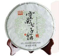 "2008 Pu'er raw tea, Yunnan ""QiZi"" cakes tea, Sigong puer tea 357g,FreeShipping"