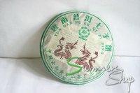 year 2005 raw tea, yunnan pu-erh tea, uncooked 357g
