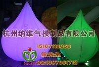 1.5M Inflatable lighting Flame