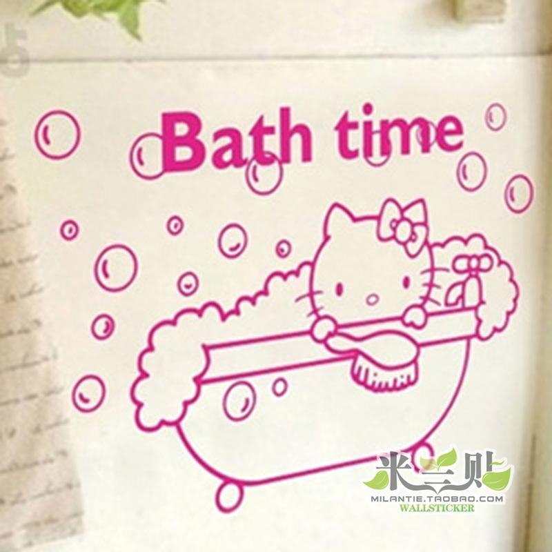 Gallery for gt hello kitty bathroom tiles