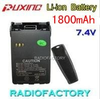 Battery pack 1800mAh LI-ION battery  for PX-777 PX-888K PX-728 PX-888 with belt clip