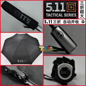 Free Shipping 511 Umbrella  Automatic 3 Fold Umbrellas For Rain Man's Umbrella Hot Sealing