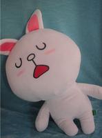 38 cm Line app doll line doll plush toy A set of three free shipping
