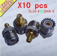 10 pcs Adaptor SL16-K to SMA-K, SMA-Female to SO239 for TG-UV2, PX-888K UV-5R BJ-UV99 KG-UVD1P TG-K4AT TG-45AT PX-777 PLUS