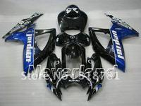 Jordan Blue gloss  black Fairing for SUZUKI GSXR600 750 06 07 GSX-R600 750 2006 2007 GSXR600 GSXR750 K6 GSX-R600 GS-R750 06 07