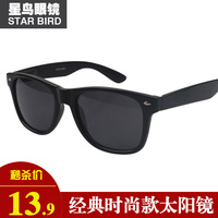 Male classic sun glasses large sunglasses driving glasses sunglasses women's anti-uv special mirror