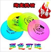 4 pcs/pack Pet toy pet flying saucer super soft pet frisbee dog frisbee (HD)
