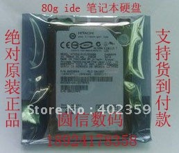 "USED OLD HDD 2.5"" 80GB IDE Laptop Hard Drive 80G Hard Disk many brands optional(China (Mainland))"