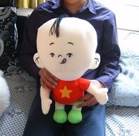 Plush toy doll child day gift