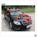 Married celebrate supplies furnished car floats decorated wedding car decoration I4R