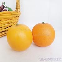 Type full artificial fruit fake vegetables model light orange