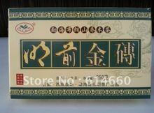 Free Shipping 250g Pu'er brick raw tea
