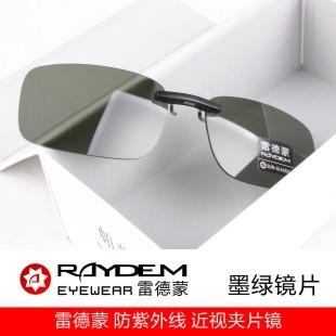 Polarized sunglasses clip night vision goggles glasses clip mirror myopia sunglasses driver mirror sunglasses