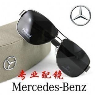 Freeshipping Classic luxury top sunglasses polarized sun glasses aluminum magnesium mirror men's sunglasses mb618