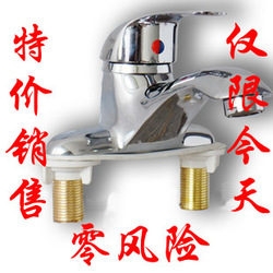 Basin wash basin hot and cold faucet basin pedestal basin copper qau 3(China (Mainland))